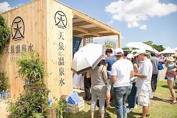 【新聞圖03】天泉溫泉水插旗TLC台北野餐日 打造天泉溫泉小屋