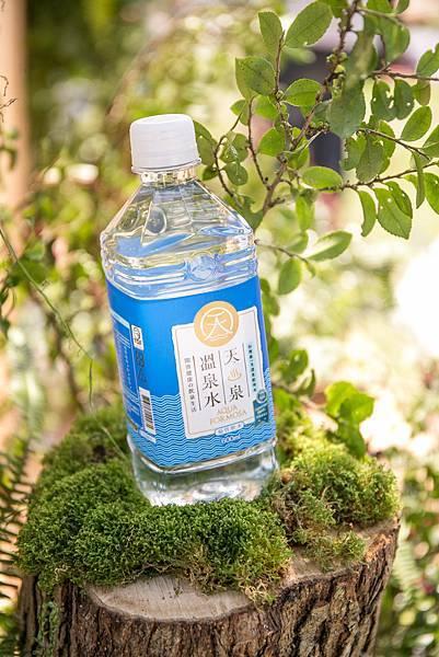 【新聞圖01】台灣第一支溫泉飲用水 天泉溫泉水打造「泉」新野餐風潮