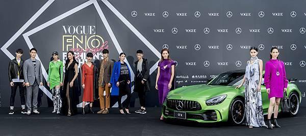 35_VOGUE第五度攜手時尚最佳夥伴Mercedes-Benz,凱渥名模們為活動揭開序幕