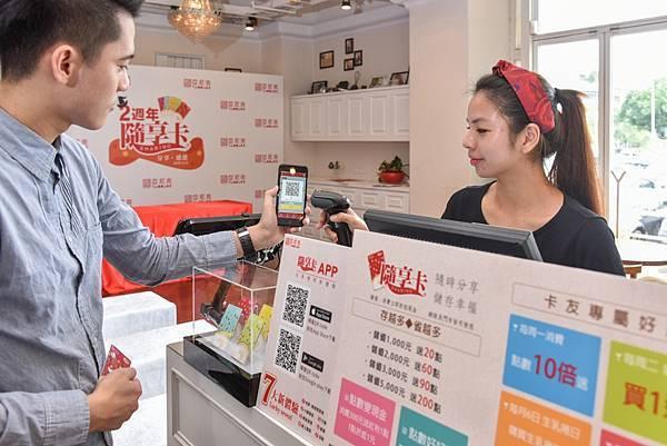 亞尼克APP一目了然的介面設計與便利的自主管理功能,讓隨享卡卡友擁有更便利的購物選擇