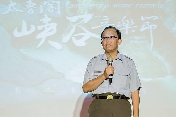 太魯閣國家管理處處長楊模麟