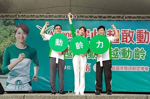 中華民國骨質疏鬆症學會、安怡、梁詠琪共同呼籲民眾以每日2杯高鈣牛奶+30分鐘健走,兼顧3種運動型態,一同提升動齡力。