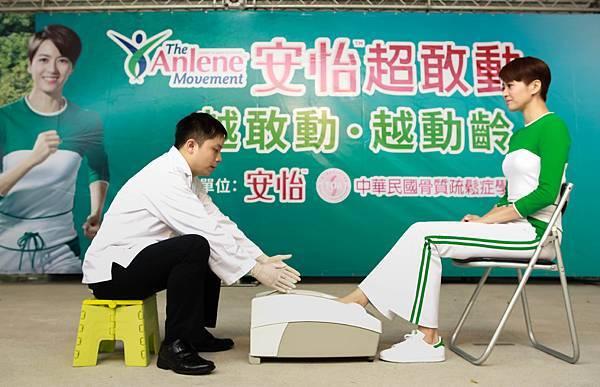 安怡年度代言人梁詠琪活動現場測量骨密度,醫檢師直誇動齡一百分