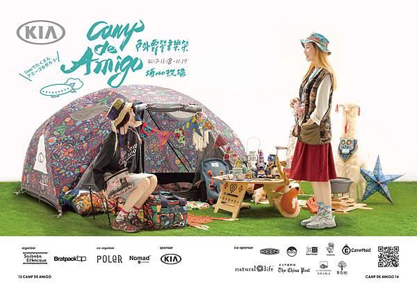 0921-CAMP DE AMIGO - 03