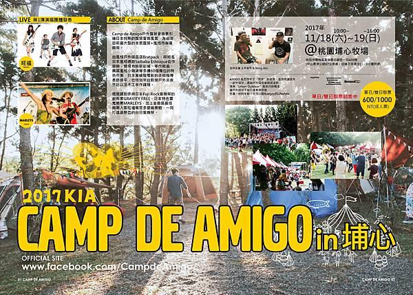 0921-CAMP DE AMIGO - 02