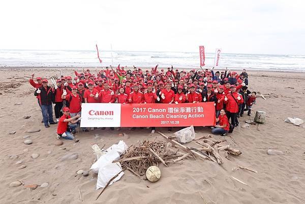 圖說一,Canon今年連續第五年舉辦淨灘活動,號召員工及家屬於10月 28日在新北市老梅風箏公園海灘,以實際行動支持無塑海洋。