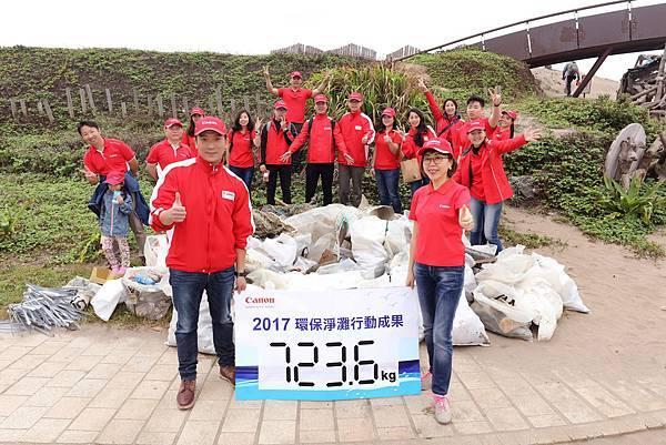 圖說九,上週六(10月28日)剛完成的新北市老梅風箏公園海灘活動,今年Canon更突破以往紀錄百名企業志工共撿出723.6公斤的垃圾,呼籲隨手做環保,垃圾減量從平時做起。