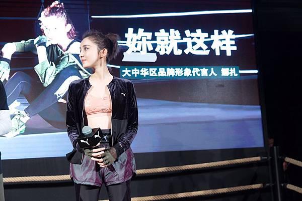 PUMA大中華區最新品牌女力大使古力娜扎宣導DO YOU新女力態度