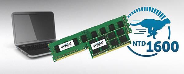 將系統的記憶體最大化後,現有電腦的速度就如同新的電腦般,但實際支出僅花費約 NTD1600,幾乎是購買全新電腦價格的 110,堪稱超高 CP 值。