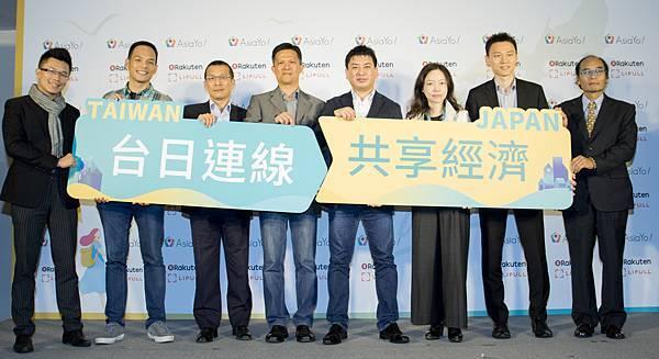 圖二:與Rakuten LIFULL STAY的策略結盟,預計可為AsiaYo帶來翻倍的訂單成長,日本房源到 2018 年有望突破5萬
