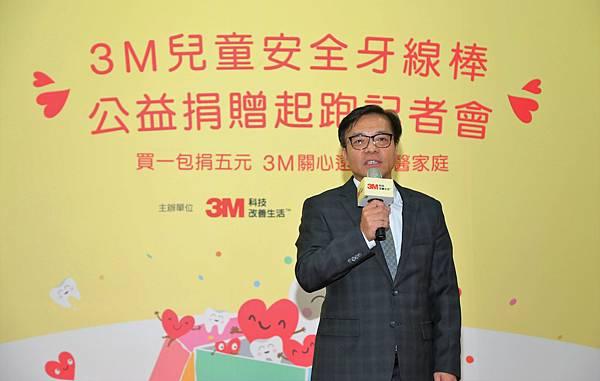 1.「3M兒童安全牙線棒醫療關懷計畫」捐贈起跑記者會,3M總經理彭寄峰說明活動內容,期盼社會大眾一起支持遠地就醫家庭。