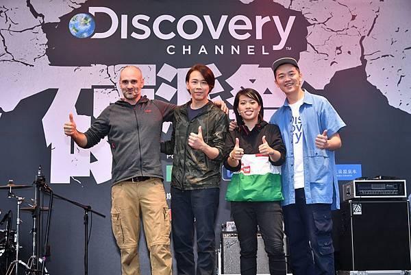 陶喆、Miss Ko、Soac 、艾德史塔福為Discovery頻道硬派祭站台