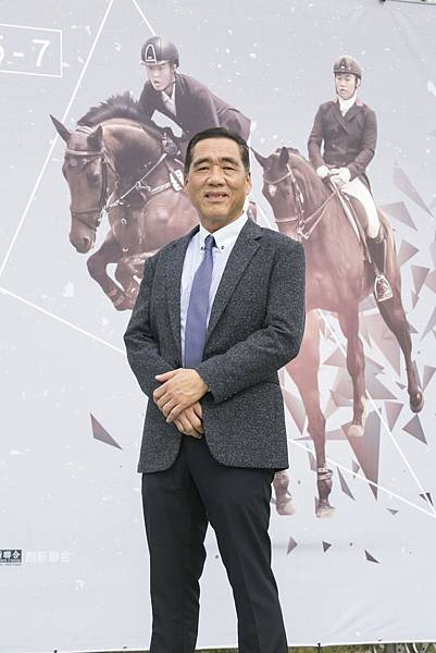 中華民國馬術協會理事長-許安成
