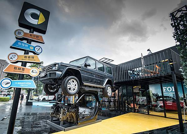 趕緊在#smartPopUpTaipei品牌概念館變身倒數前,前往體驗飆破極限的創意濃度加入打破框架的創意行列!
