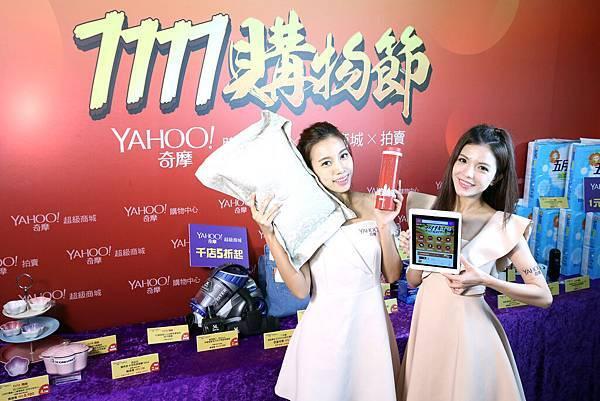 圖5.Yahoo奇摩購物中心歡慶雙11,11月10日起,購物滿百登記免費送日本膳魔師超輕量級保溫杯、寬庭靠墊枕 。