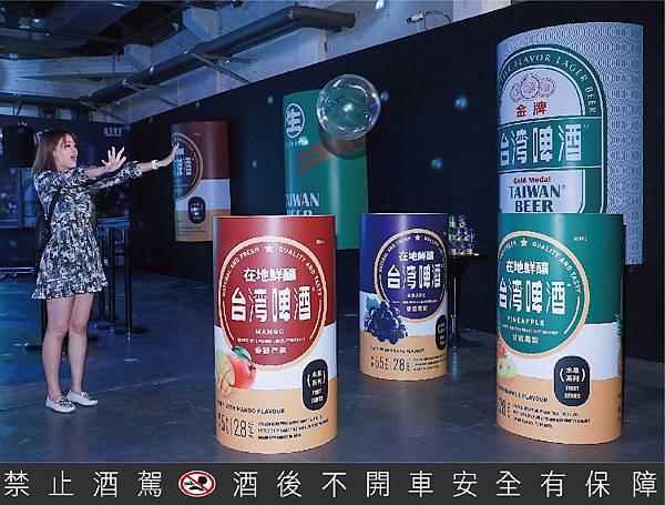 台啤主題館啤酒乒乓Beer Pong 挑戰成功可享台啤一罐-01