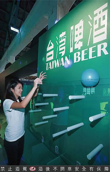 台酒主題館「巨型命運啤酒彈珠檯」挑戰 投球看看你可以喝到哪種台啤-01