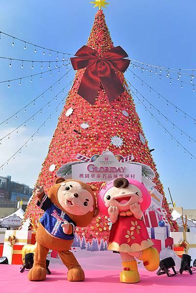 桃園吉祥物阿桃園哥邀請民眾一同來桃園過聖誕