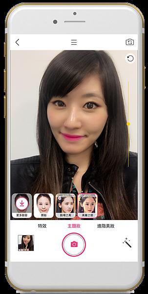 「玩美彩妝」X《王在相愛》兩款潤娥妝容,此為《高麗之戀》