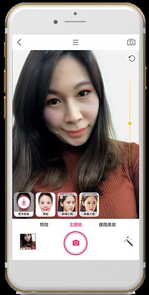 「玩美彩妝」X《王在相愛》兩款潤娥妝容,此為《殷珊之美》