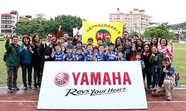 桃園同安國小相隔兩年再度闖入YAMAHA CUP總決賽
