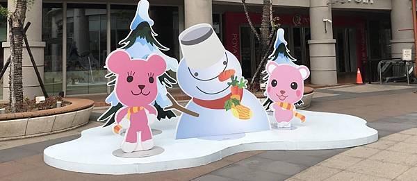 草衙道MOMO熊聖誕裝置