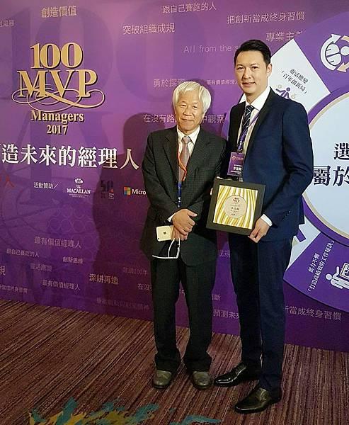 《經理人月刊》發行者 何飛鵬與小米總經理 李佳峰合影