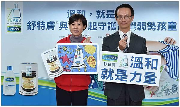 法國高德美公司總經理廖益誠(右)與兒童福利聯盟執行長陳麗如(左)共同呼籲社會關注弱勢孩童。
