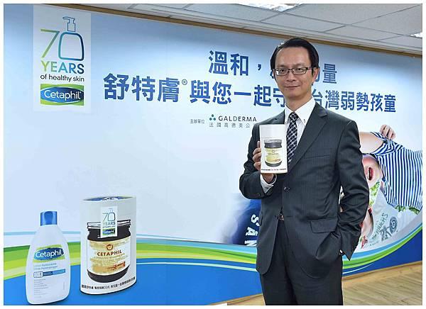 法國高德美公司總經理廖益誠,希望藉由此次的公益合作拋磚引玉,鼓勵各大企業共襄盛舉,一同幫助台灣弱勢孩童,用愛心給予孩子們溫和的力量。