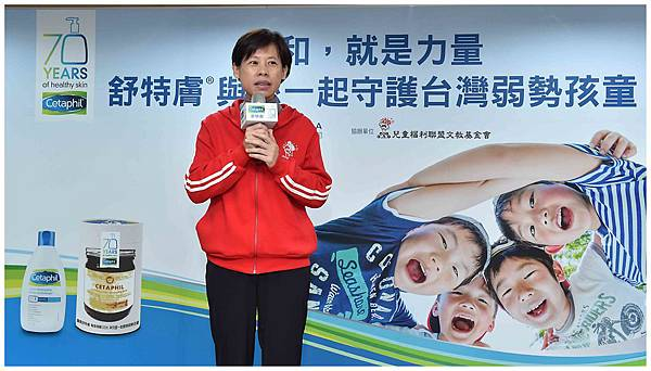 兒童福利聯盟執行長陳麗如表示,台灣有五成四弱勢兒童連基本三餐都有問題,非常感謝法國高德美公司此次的贊助,也希望社會共襄盛舉。