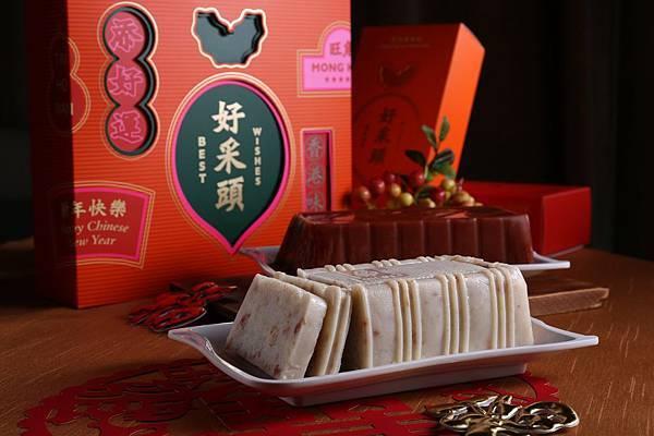 添好運推出台灣唯一米其林星級《張燈結綵 添好運》春節禮盒,不必遠赴香港即可品嚐最道地的港式年節好味(圖片提供:和億集團)
