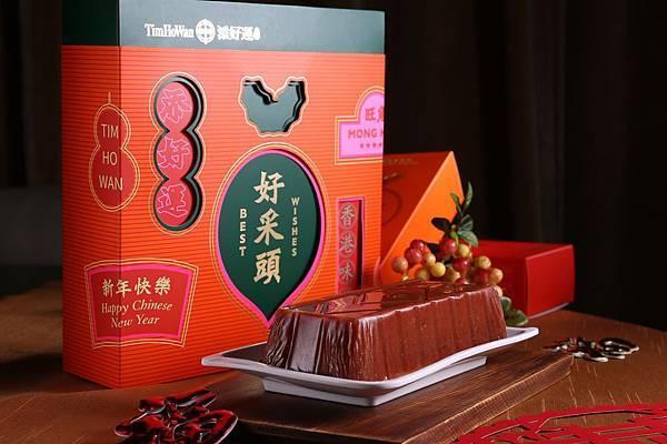 祝賀年年高昇之意的甜年糕─「紅藜椰奶糕」為傳統港式甜年糕,更特別添加紅藜麥及紅麴,甜度適中、齒頰留香-1(圖片提供:和億集團)