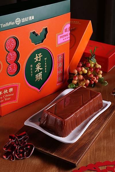 祝賀年年高昇之意的甜年糕─「紅藜椰奶糕」為傳統港式甜年糕,更特別添加紅藜麥及紅麴,甜度適中、齒頰留香-2(圖片提供:和億集團)