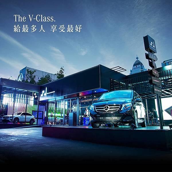 即日起至 12 月 28 日,凡參加【The V-Class 誰與我同行?】活動,並完成指定任務,就有機會開著豪華V-Class 帶全家出遊
