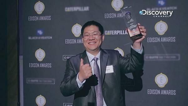 「可高速充放電鋁離子電池」榮獲今年愛迪生獎