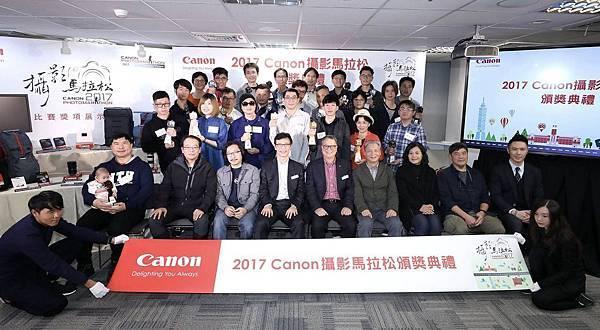 圖一、2017 Canon 攝影馬拉松在12月23日(星期六),於 Canon 台北總公司舉辦頒獎典禮,共有26位參賽者脫穎而出,獲得獎項。