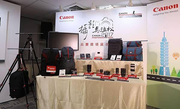 圖九、「2017 Canon 攝影馬拉松」賽事在12月23日舉行頒獎典禮,頒發26個獎項,包括:挑戰組(20個獎項)及創意組(6個獎項),並頒發豐富獎品。