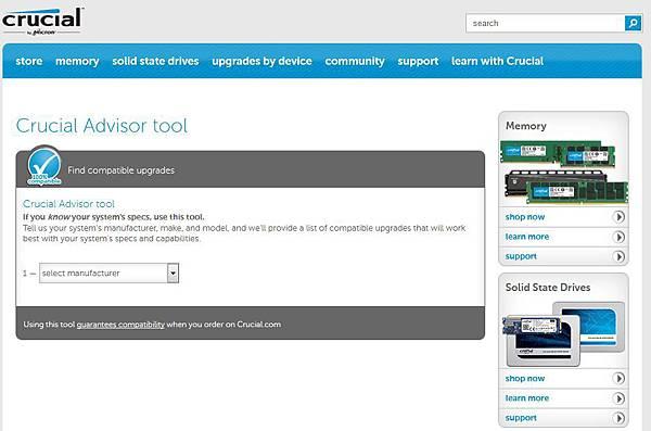 Crucial Advisor Tool 為您的系統找到相容的記憶體與 SSD