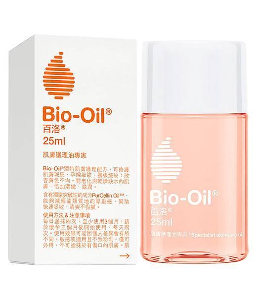 【圖1】Bio-oil百洛專業護膚油,逾百位專業醫護人員見證,四週有效改善肌膚瑕疵問題,25ml「輕」裝新上市 (圖/百洛提供)