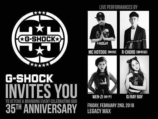 G-SHOCK 35週年PARTY 嘻哈教父MC HOTDOG熱狗及搖滾狂人謝和弦等人接力演出
