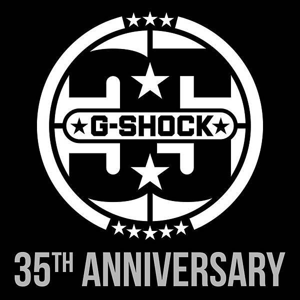 G-SHOCK 35th ANNIVERSARY SHOCK THE WORLD IN TAIPEI 索票活動1月6日正式開跑