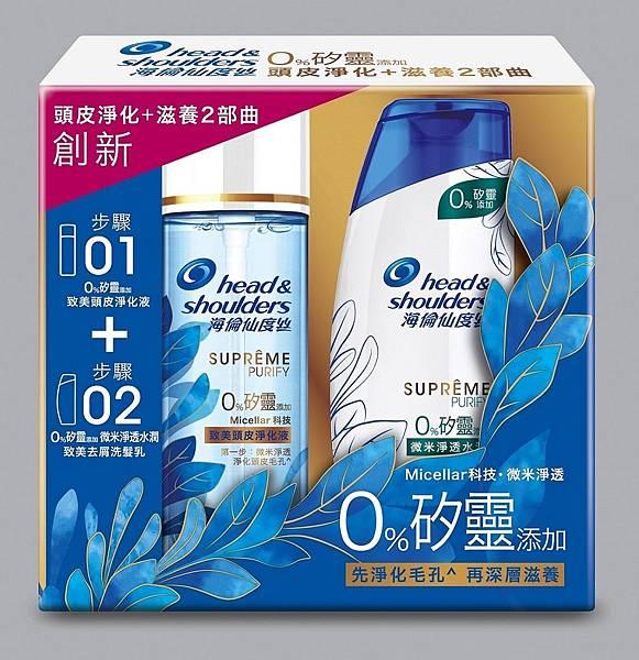 【產品圖】0矽靈致美頭皮淨化液+0矽靈致美去屑洗髮乳 $299 (200ml+200ml)