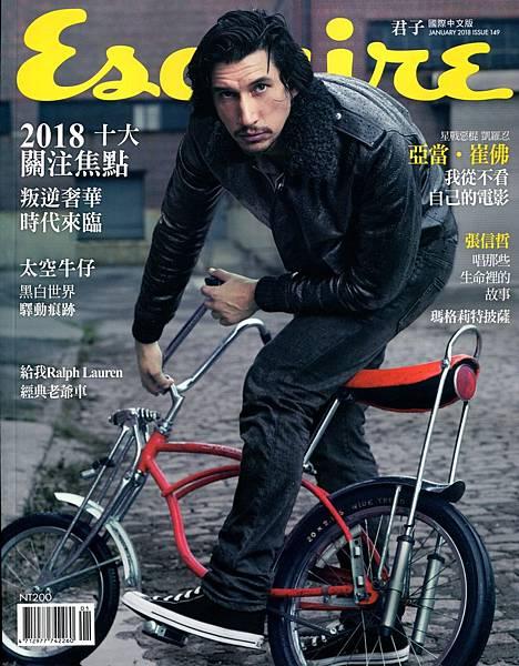 Mike Swick Esquire Magazine Jan. 2018 No.149 Cover