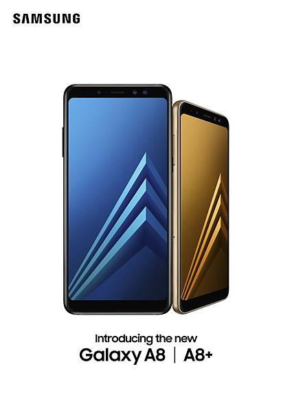 Galaxy A8 (2018) 產品照