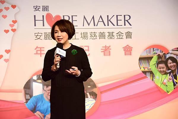 _[圖四]安麗希望工場慈善基金會年度記者會陳惠雯董事長公布基金會五年愛的成績單,伴1.4萬弱勢兒寫下不一樣的人生。