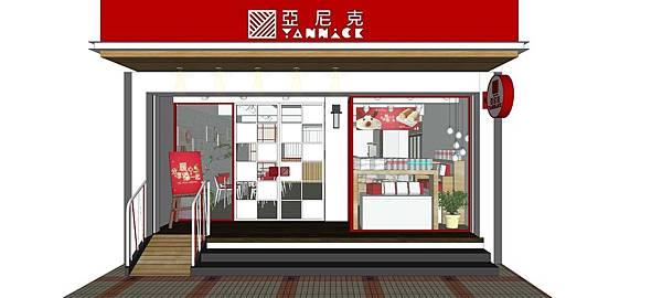 亞尼克將於1月22日再拓新據點,看準具有「住商混和」特性的台北民生社區,開出亞尼克第14間門市 (圖片提供:亞尼克)