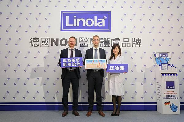 冬季氣溫變化大、空屋,敏感肌人口增,「Linola」,看準台灣敏感肌照護市場,引進護膚產品,即日起正式在台上市