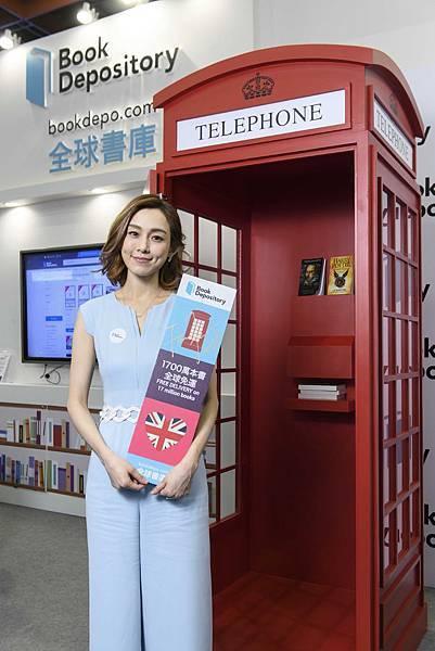 藝人 范瑋琪出席Book Depository全球書庫首度參加台北國際書展記者會 強調從小培養孩子英文閱讀的重要性