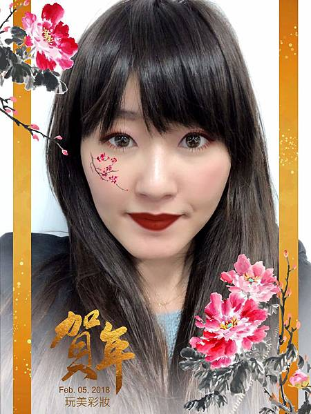 玩美彩妝x ibon新年套妝與相框