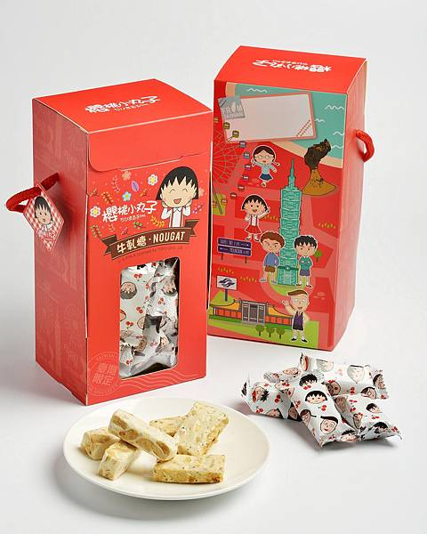 【新聞照片8】櫻桃小丸子牛軋糖禮盒
